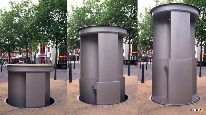 В Австралии туалеты поднимаются из-под земли!