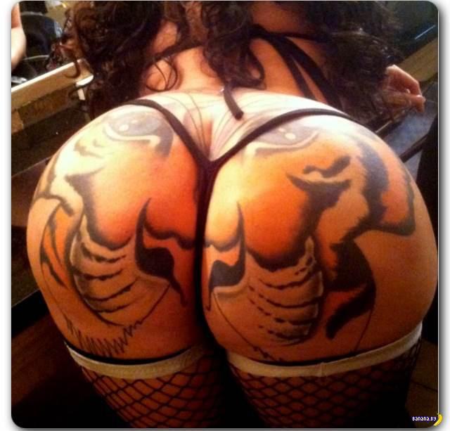 Тигр на заднице