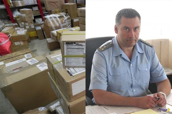 Начальник таможни про посылки через Россию