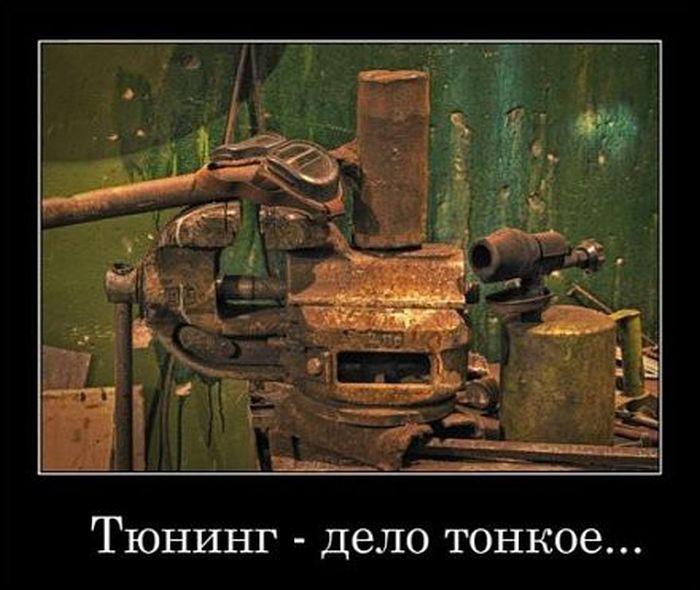 Демотиваторы - 632