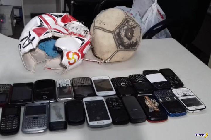 Тюремная контрабанда по-бразильски