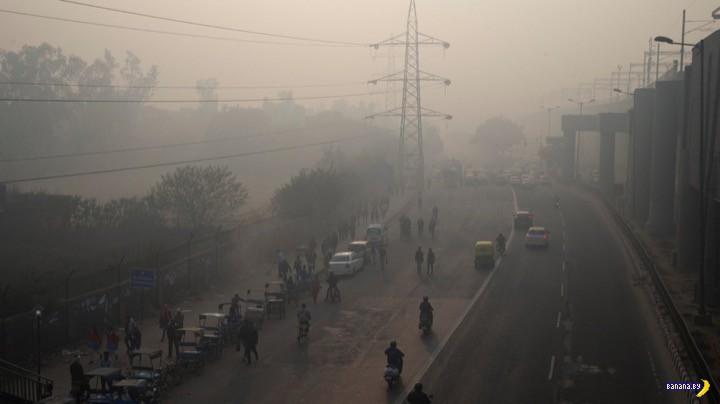 Китайцы посрамлены: воздух в Индии грязнее!