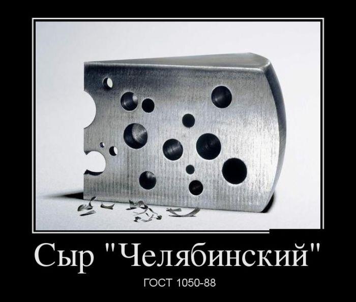 Демотиваторы - 634