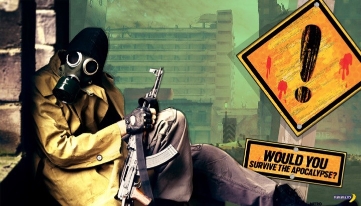 8 полезных навыков для выживания после Апокалипсиса