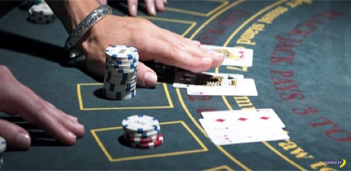 О чем предпочитают молчать казино - 3