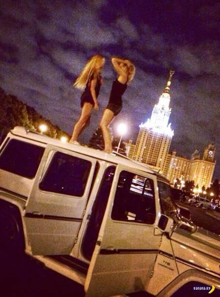 Лёгкий русский SWAG