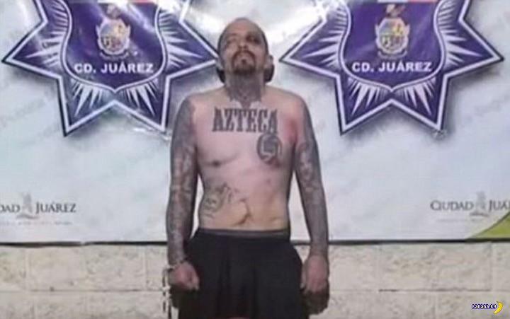 Как сидится в мексиканских тюрьмах?