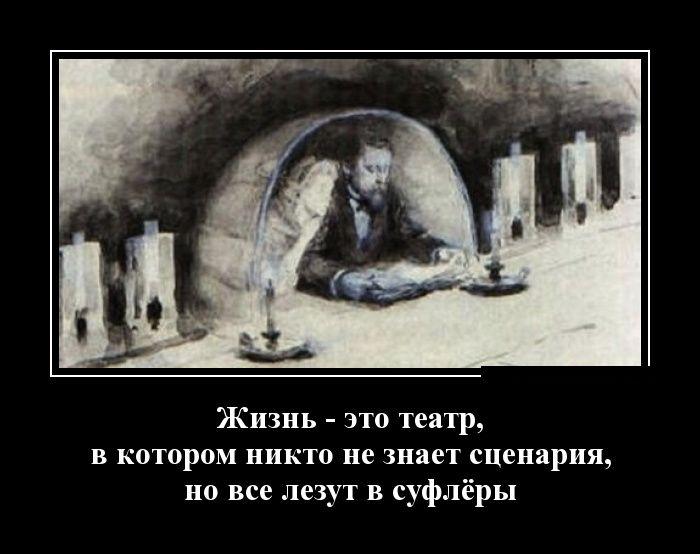Демотиваторы - 636