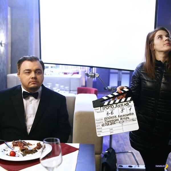 """А тем временем """"русский Ди Каприо"""" не скучает"""