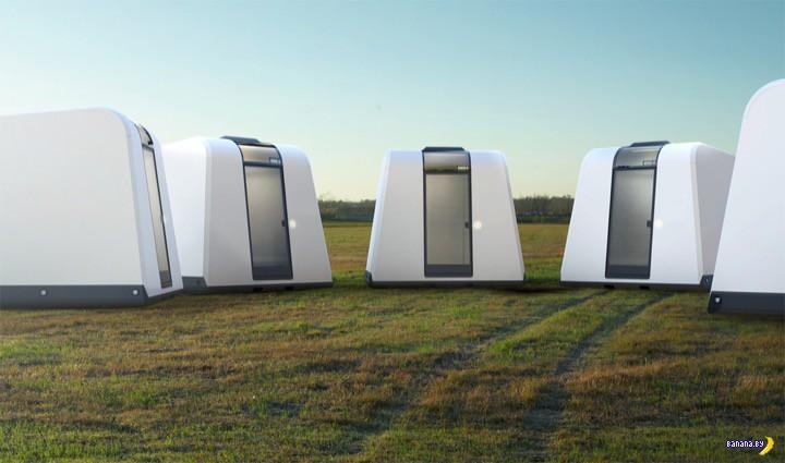 Высокотехнологичные домики для беженцев