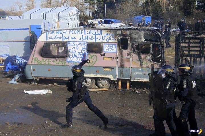 """Франция: начался снос осадного лагеря """"Джунгли"""""""