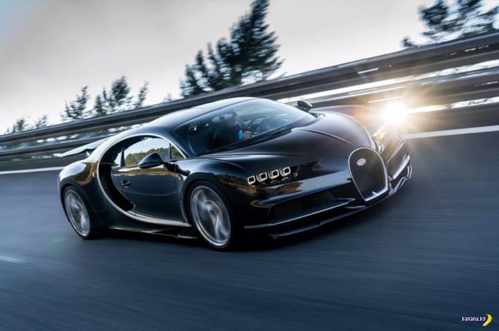 Посмотрите на Bugatti Chiron!