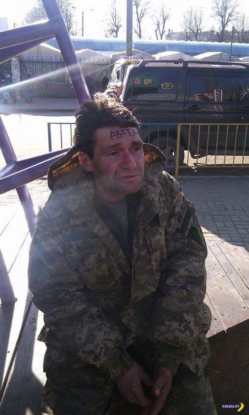Про службу аватаров в Украинской Армии