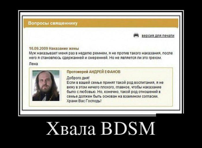 Демотиваторы - 640