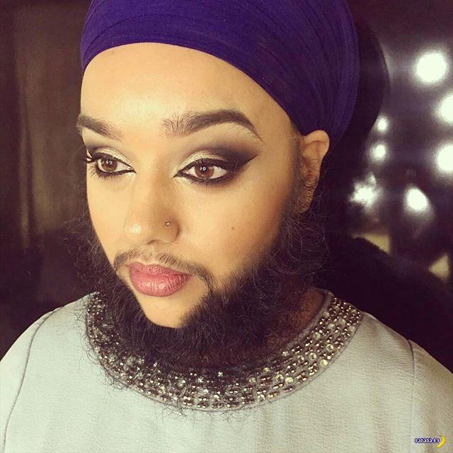 Доказано: бородатая девушка может быть моделью