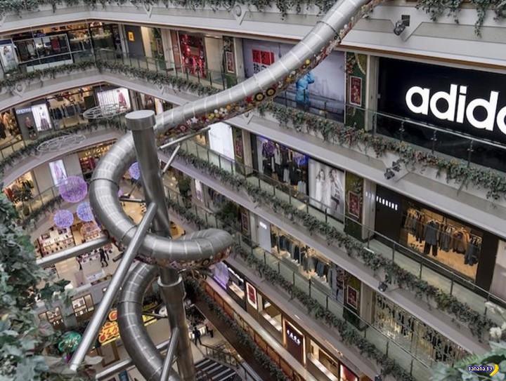 Китайский магазинный скоростной спуск