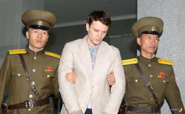 Американский студент получил 15 лет каторги в КНДР