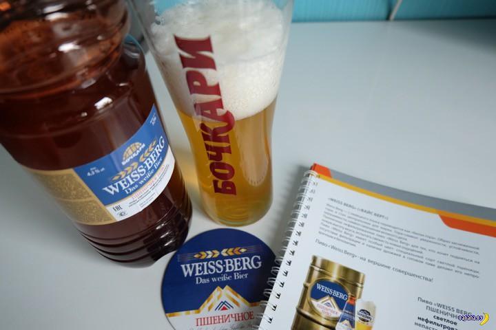 В Минск завезли пиво с Алтая!
