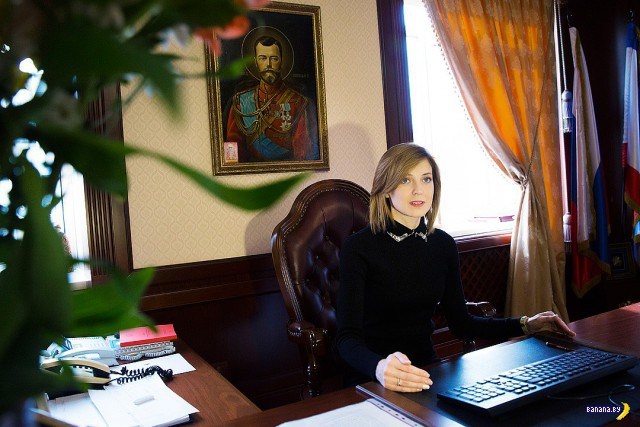 Фотосессия няш-мяш прокурора
