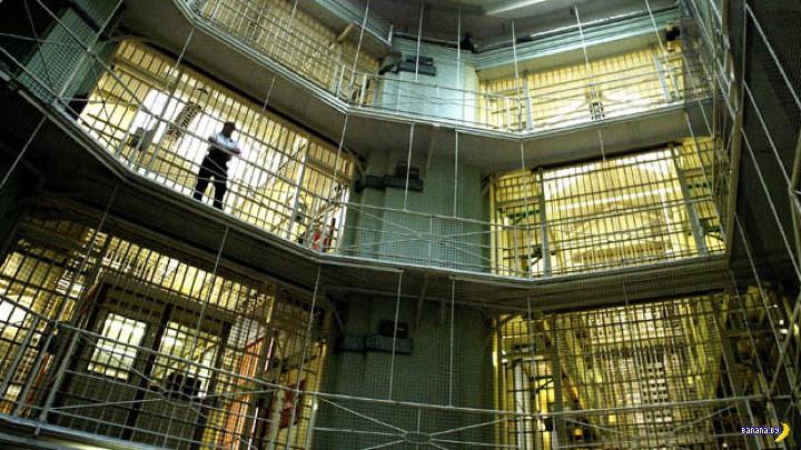 Курсы для джихадистов в британских тюрьмах