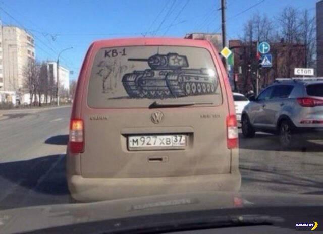 А тем временем в России - 52