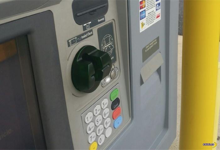 Осторожно, банкомат!