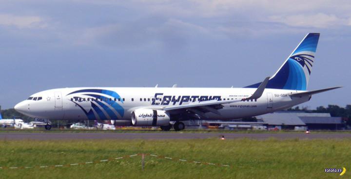 Тревожные новости про самолет EgyptAir