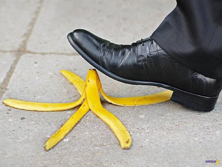 Новый вызов - #BananaPeelChallenge