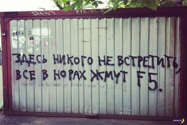 Анекдоты дня 30.03.2016