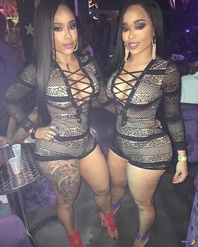 Сестры-близнецы и их одинаковые формы