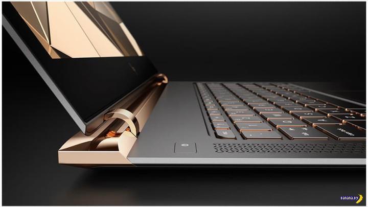 HP Spectre - самый тонкий ноутбук
