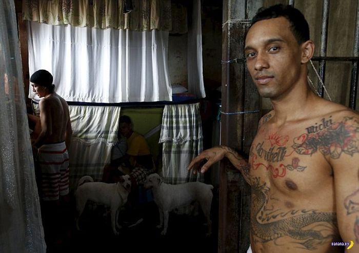 Панамская тюрьма La Joya