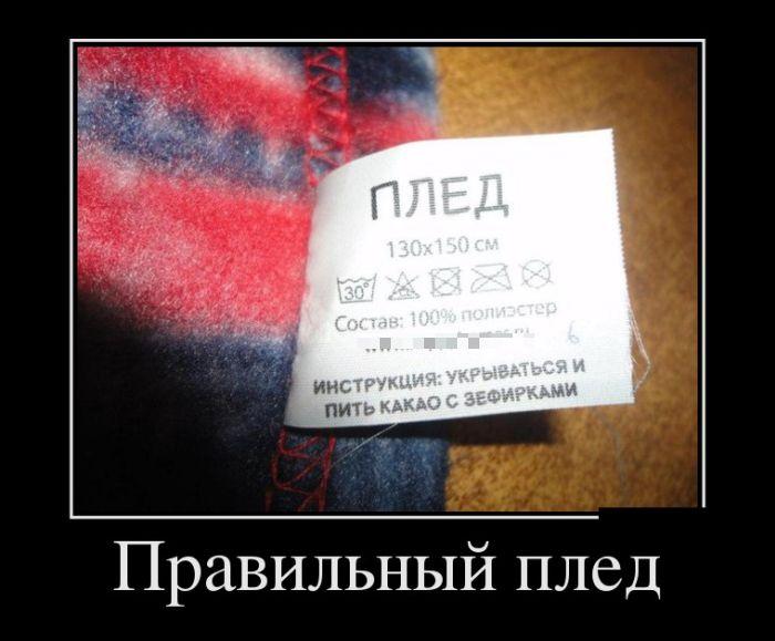 Демотиваторы - 671