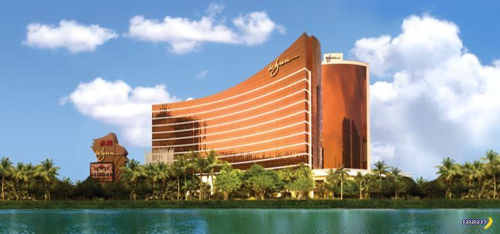 Wynn Macau - одно из главных казино Макао