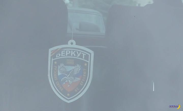 В Киеве скандал с полицейским