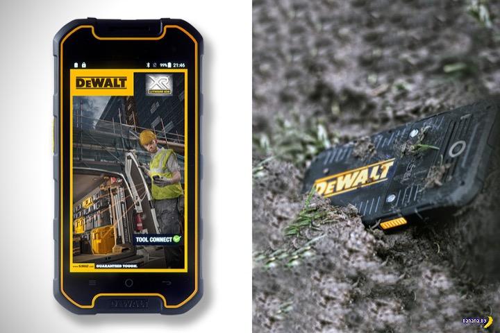 Бессмертный смартфон DeWalt MD501