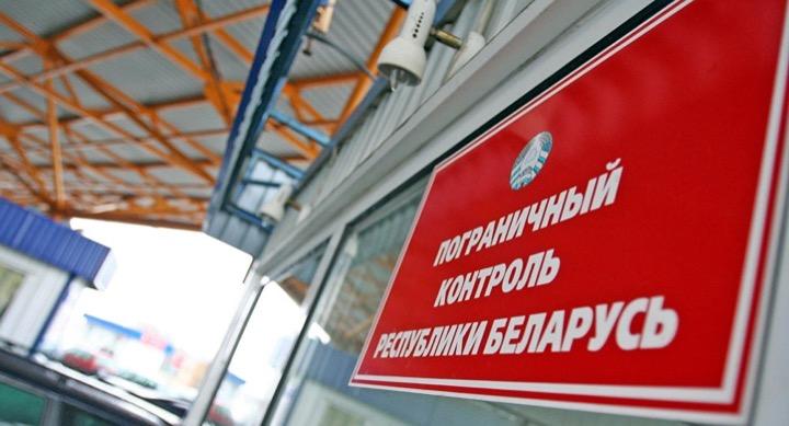 Как выдурить у ЕС безвизовый режим для белорусов?