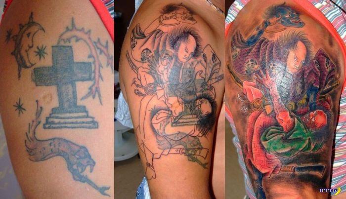 Татуировки на зависть - 68 - Переделки