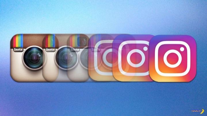 А вот еще интересные иконки: Instagram 1.0 и 2 ...: www.banana.by/index.php?newsid=251377