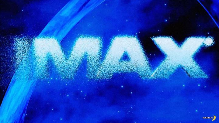 В Минске обещают кинотеатр с IMAX