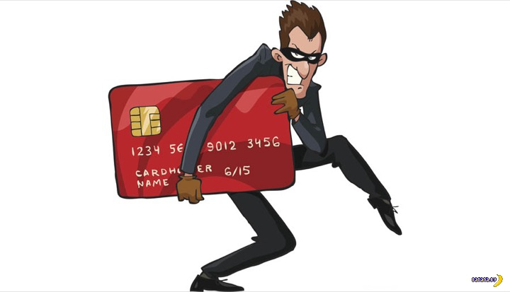 Совершенно наглый способ украсть деньги с карточки