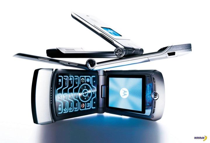 Motorola планирует вернуть моду на телефоны-раскладушки