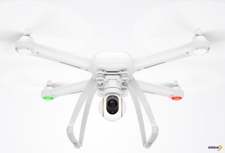 Компания Xiaomi представила свой первый дрон