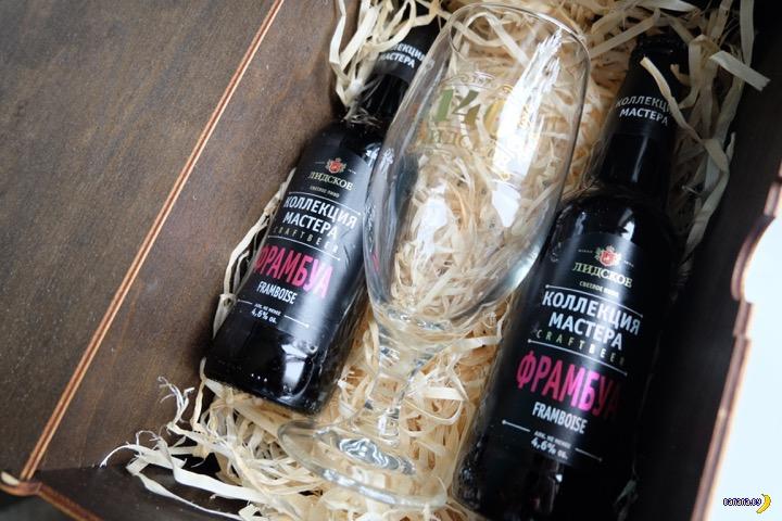 Новый вкус в Коллекции мастера от Лидского пива!