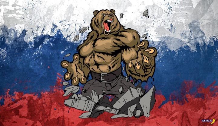 В России подсчитали врагов и друзей
