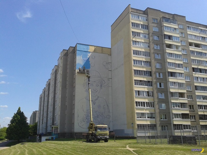 """Ко Дню России в Минске появится """"граффити дружбы"""""""