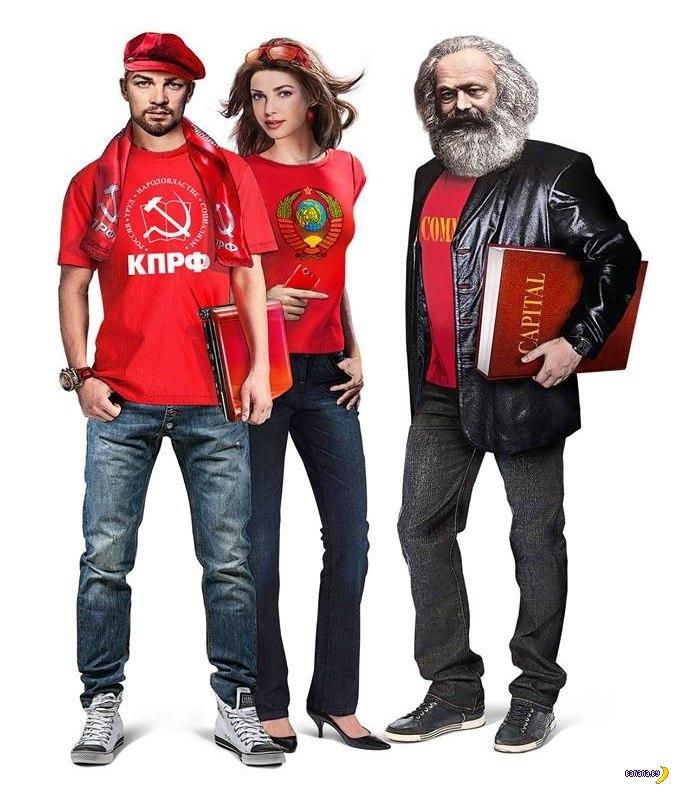 Ленин 2.0