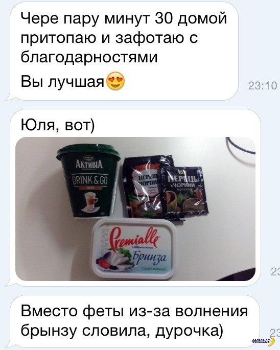 Жизнь по советам Юлии Печерской