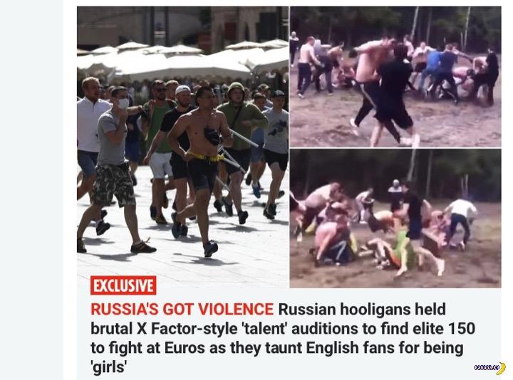 Британская пресса про российских футбольных хулиганов