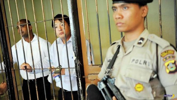 Индонезия и наркоторговцы
